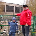 Мы приглашаем Веронику в наш зоопарк