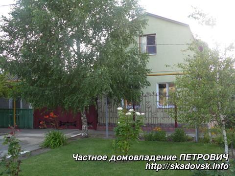 Частное домовладение  Петрович