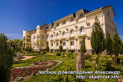 Частное домовладение Александр