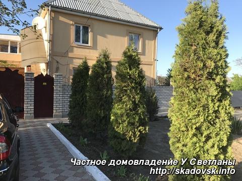 Частное домовладение У Светланы