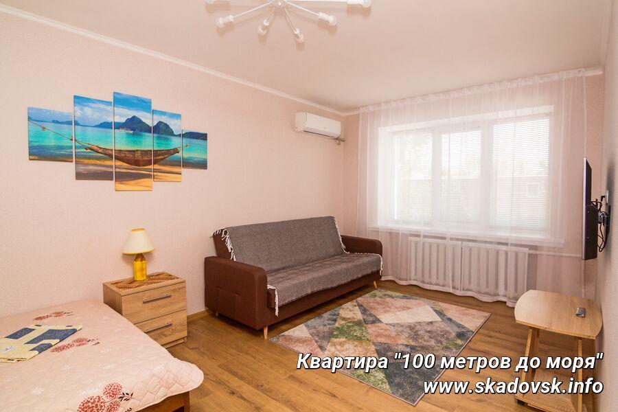 Квартира 100 метров до моря