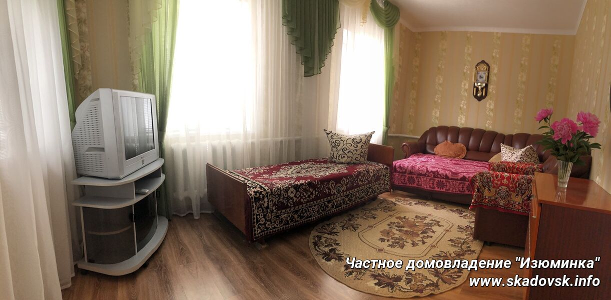 Частное домовладение Изюминка